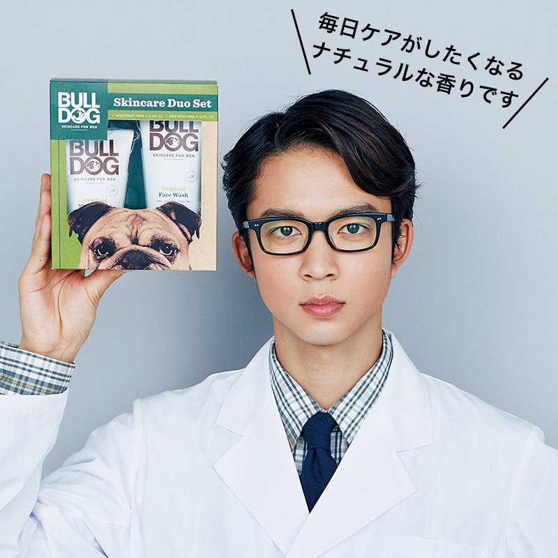BULLDOG メンズノンノモデル鈴木仁
