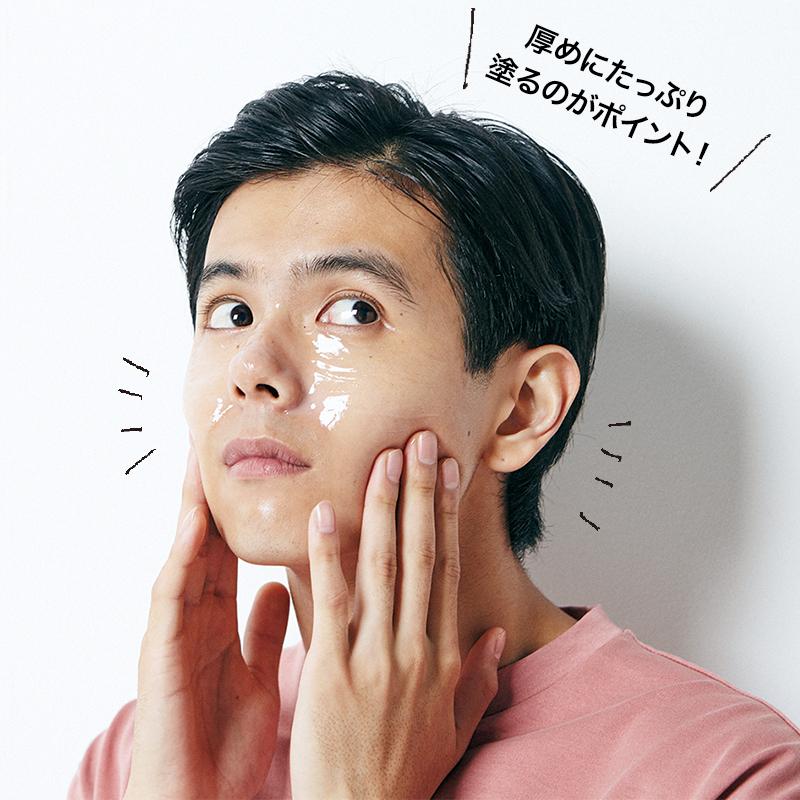 メンズノンノモデル井上翔太
