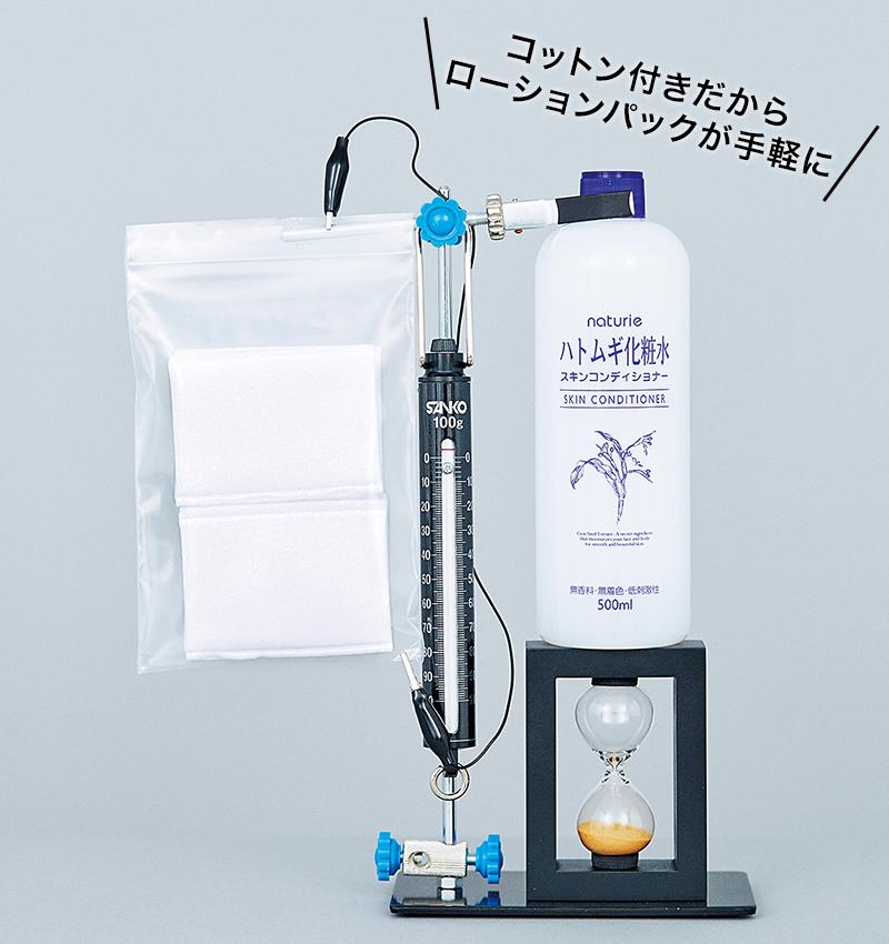 ナチュリエ ハトムギ化粧水 限定ローションパック用コットンつき/イミュ(10月9日限定発売)